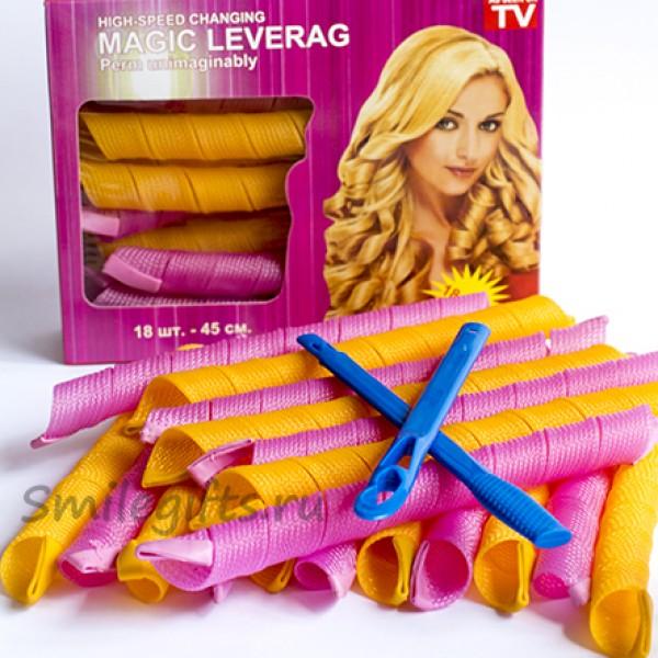 Волшебные бигуди Magic Leverage длинные (45 см)