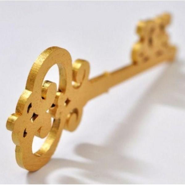 Ключ от моего сердца