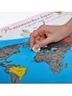 Стиральная карта мира Романтическая