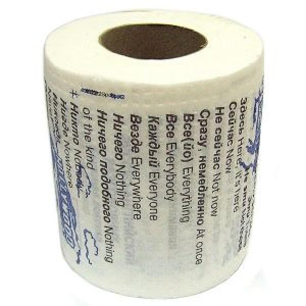 Туалетная бумага Учи Английский