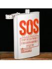 Фляжка SOS
