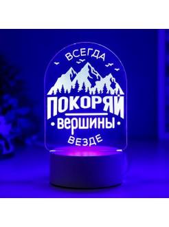 3D светильник Горы