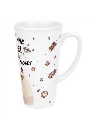 Кружка латте Дайте кофе