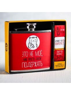 Подарочный набор Фляжка чая