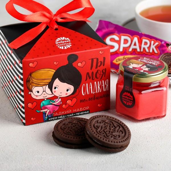 Подарочный сладкий набор Половинке