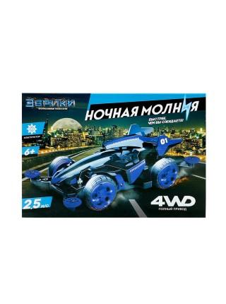 Электронный конструктор Гоночный автомобиль