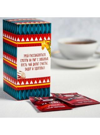 Чай подарочный Антистресс