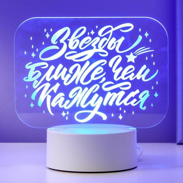 3D светильник Звёзды