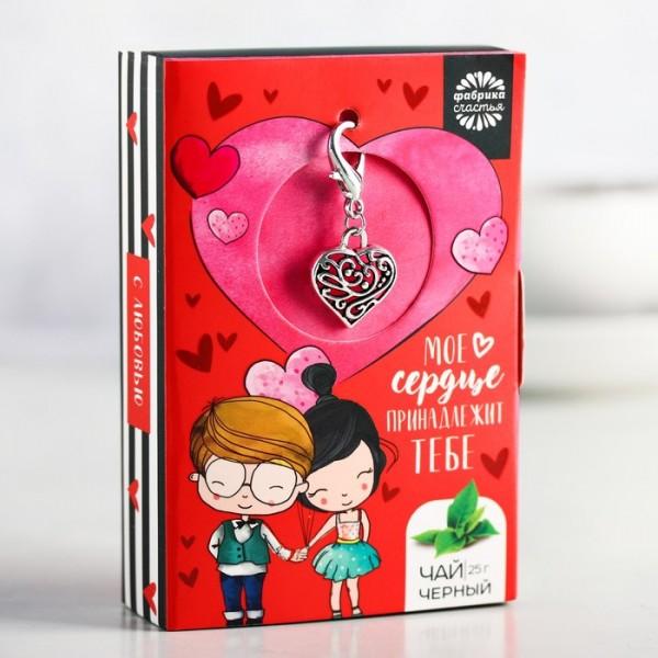 Подарочный набор Мое сердце