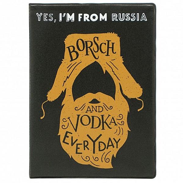 Обложка для паспорта Russian Borsch