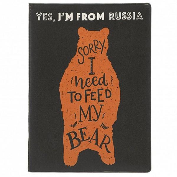 Обложка для паспорта Russian Bear