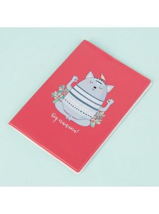 Обложка для паспорта Без паники