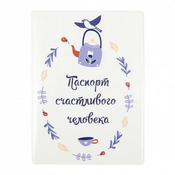 Обложка для паспорта Happy