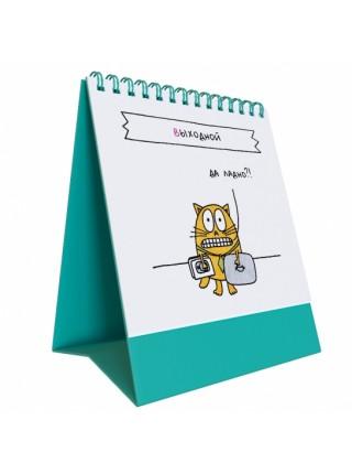 Офисная азбука - набор статусов для рабочего стола