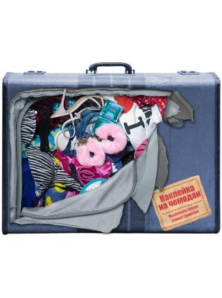 Наклейка на чемодан Дамская сумочка