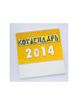 Календарь Котлендарь 2016