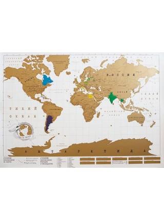 Стиральная карта-План Покорения мира