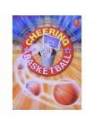 Баскетбольное кольцо на ведро