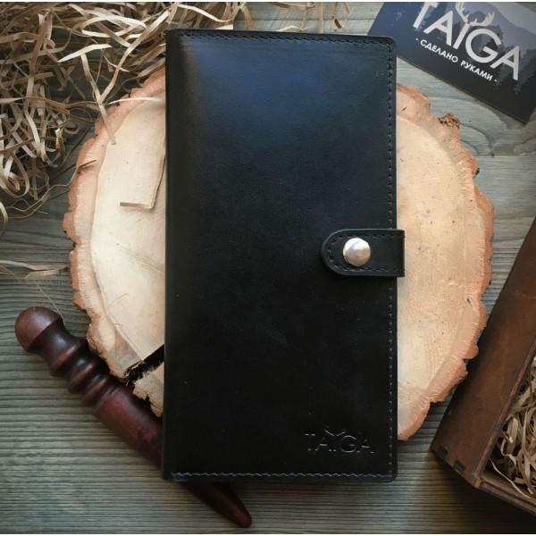 Холдер для документов Travel (натуральная кожа)