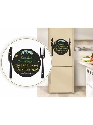 Магнитная доска на холодильник Тарелка