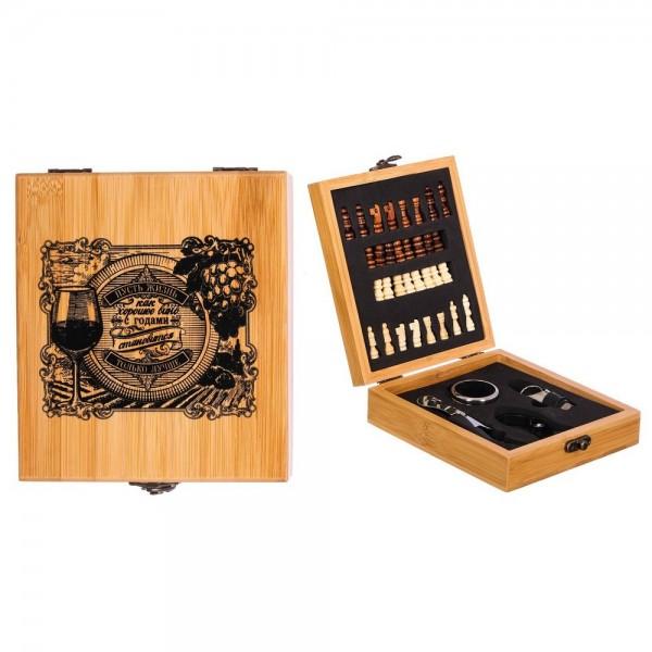Подарочный набор для вина Шахматы