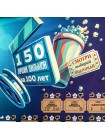 Скретч плакат 150 лучших фильмов