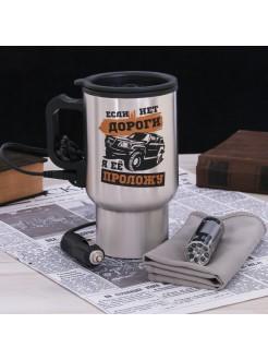 Набор Автомобильная термокружка и фонарик