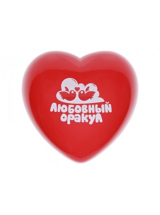Магическое сердце Любовный оракул