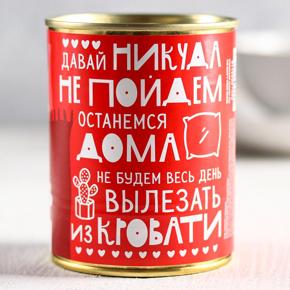 """Чай в банке """"Давай останемся дома"""" от 249 руб"""